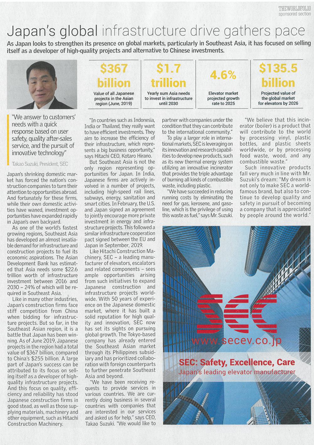 NewsWeek_SEC